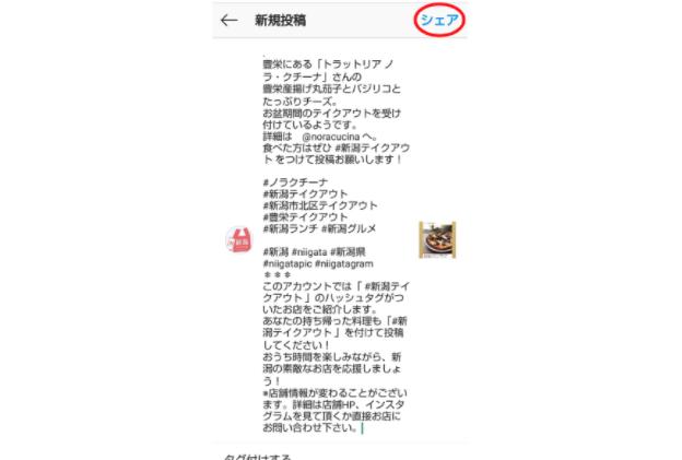 リポスト投稿テキスト作成