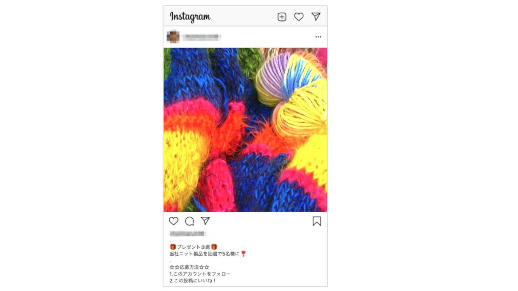 Instagramキャンペーンの例