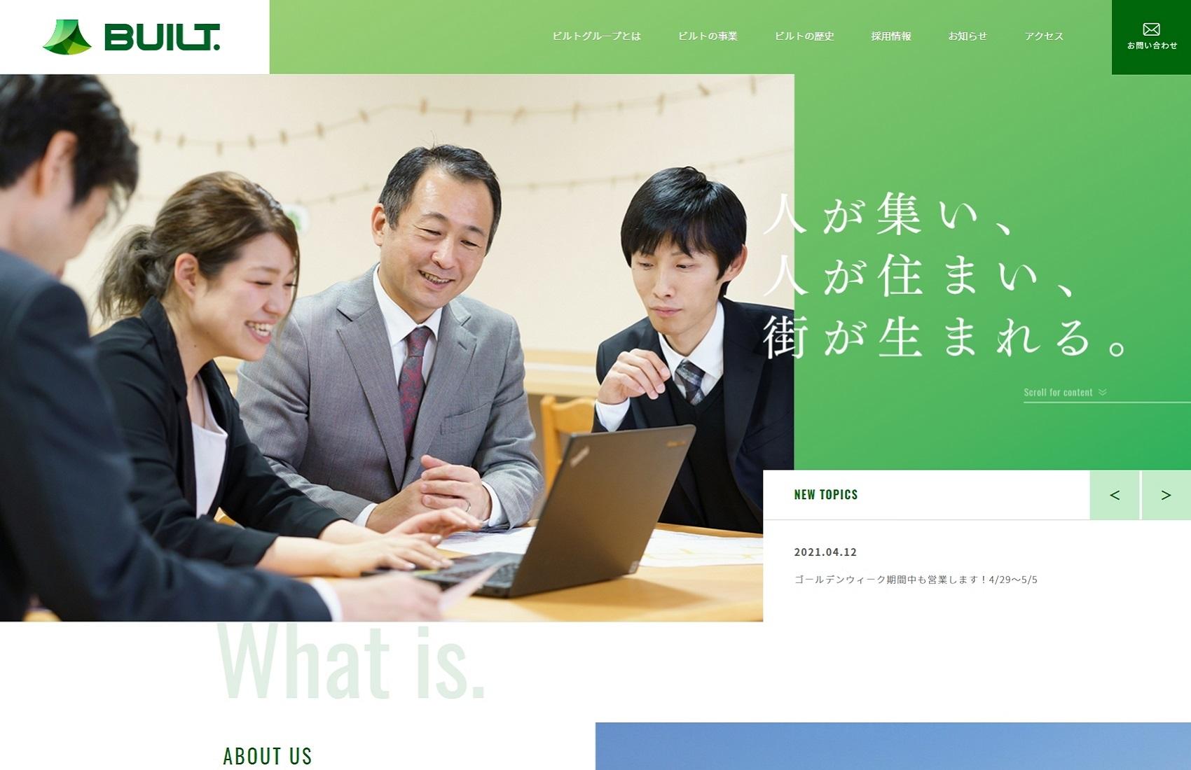 contents-site-1