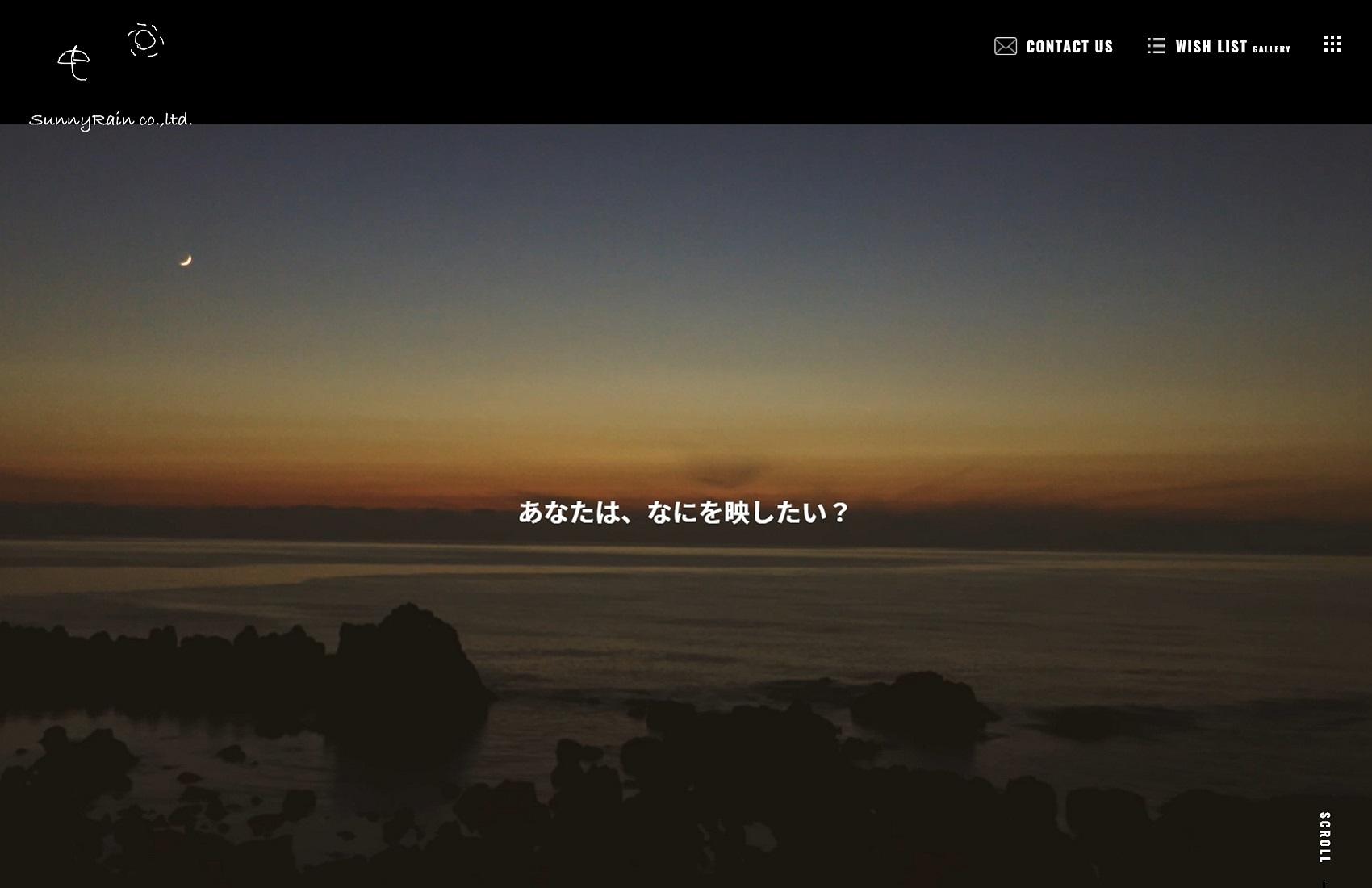 contents-website-4
