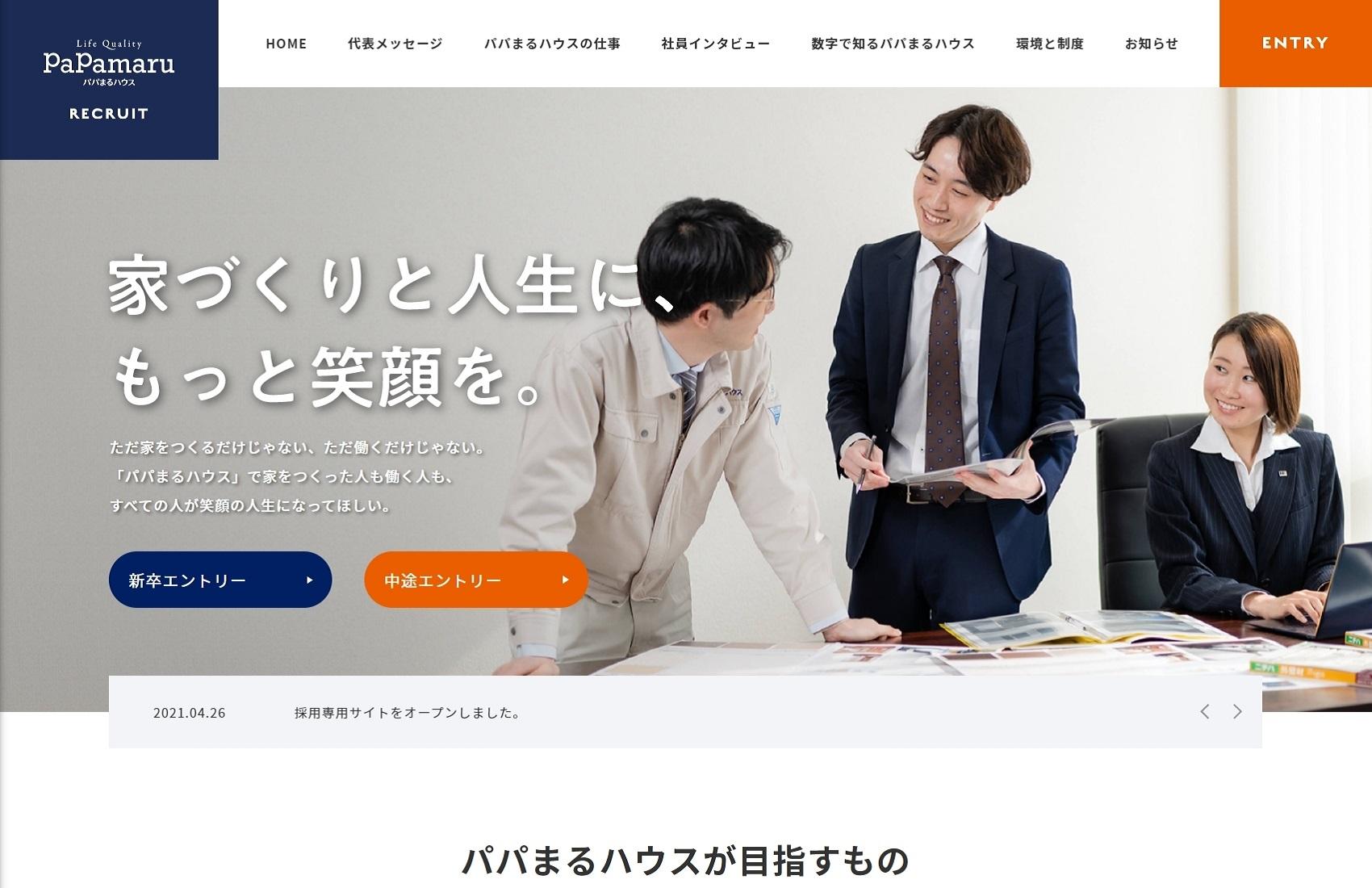 contents-website-5