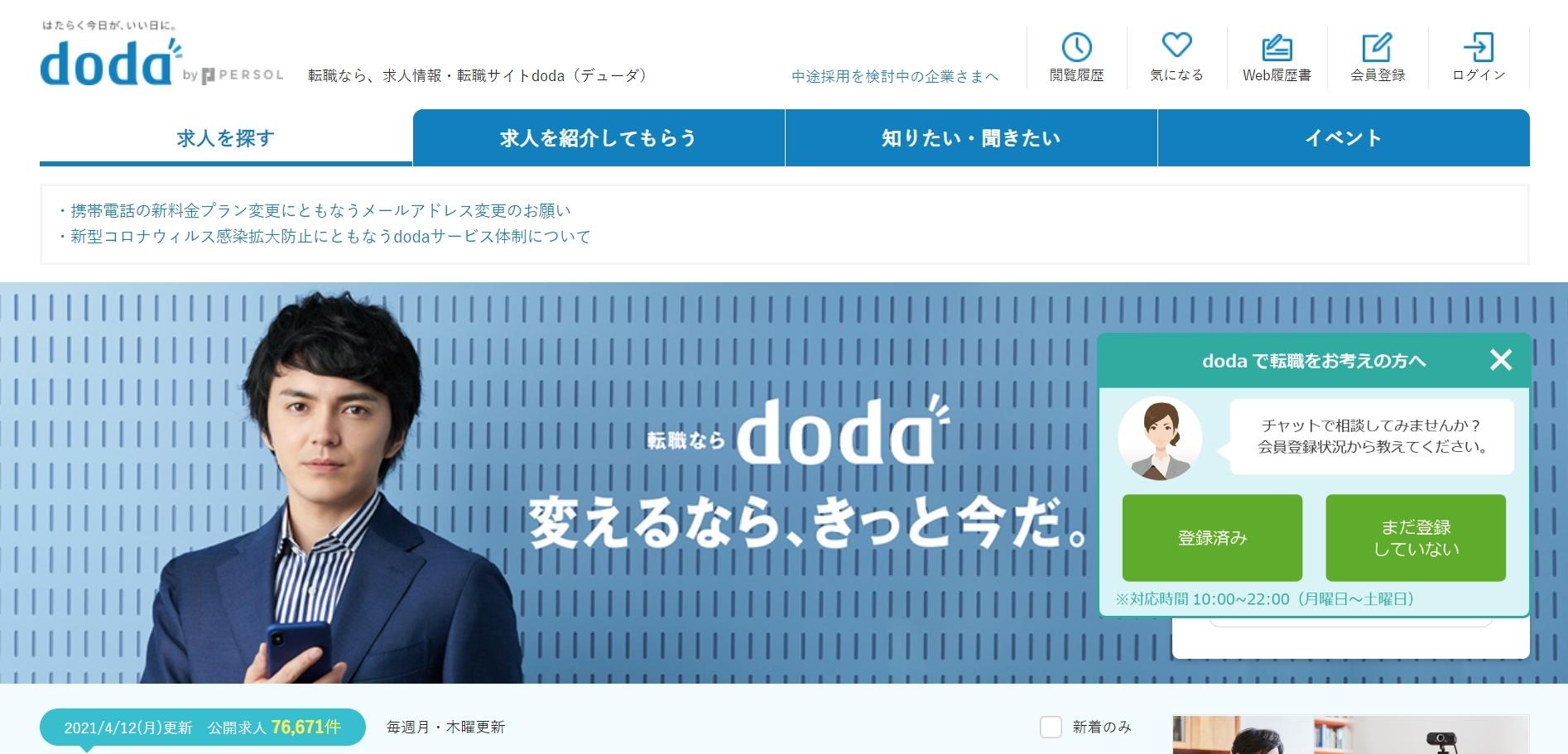 doda-top