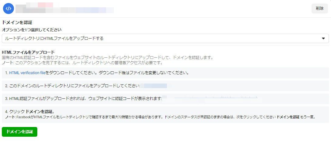 facebook-business-domain-4