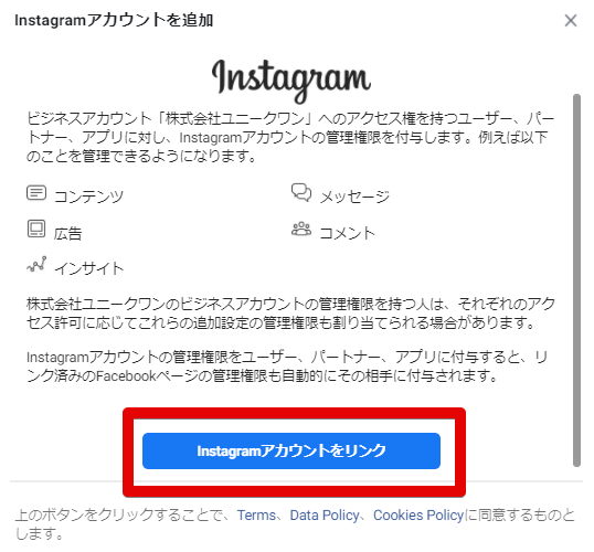 facebook-business-ig-2