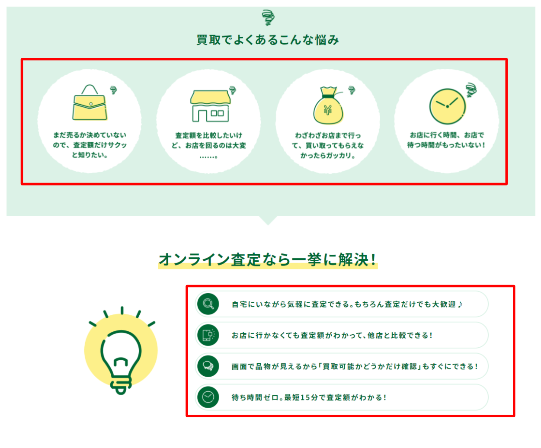 lp-example-3