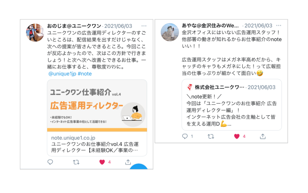 unique1-note-tweet