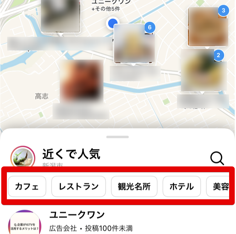 ig-map-4