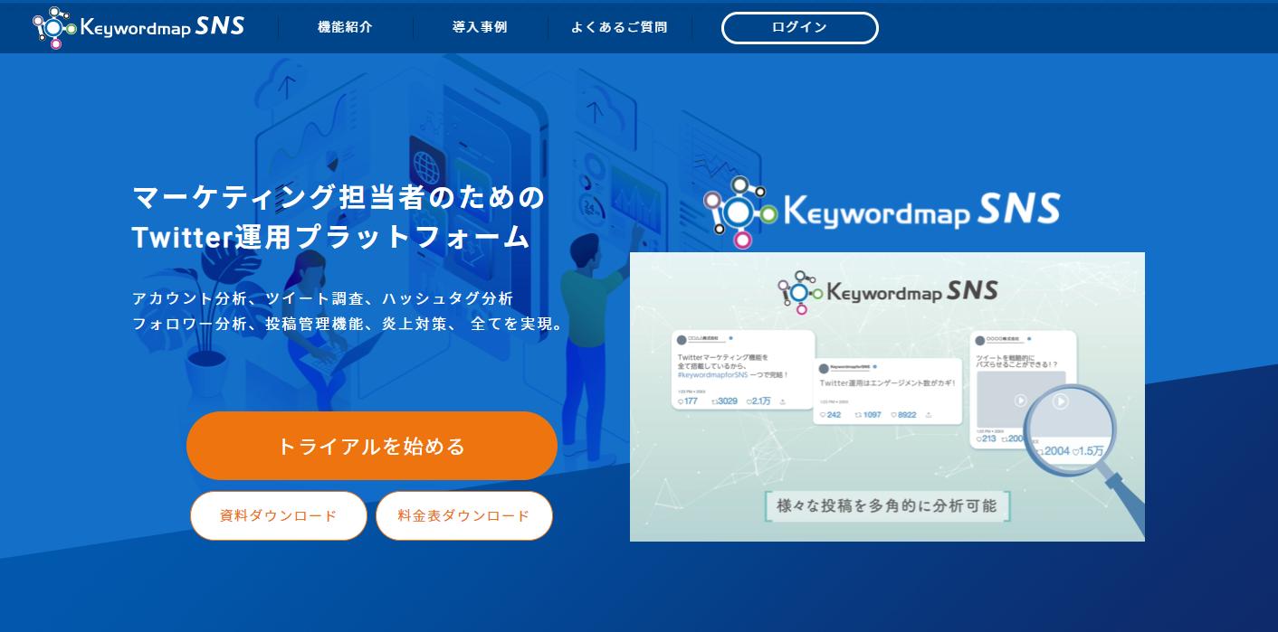 keywordmap-for-sns