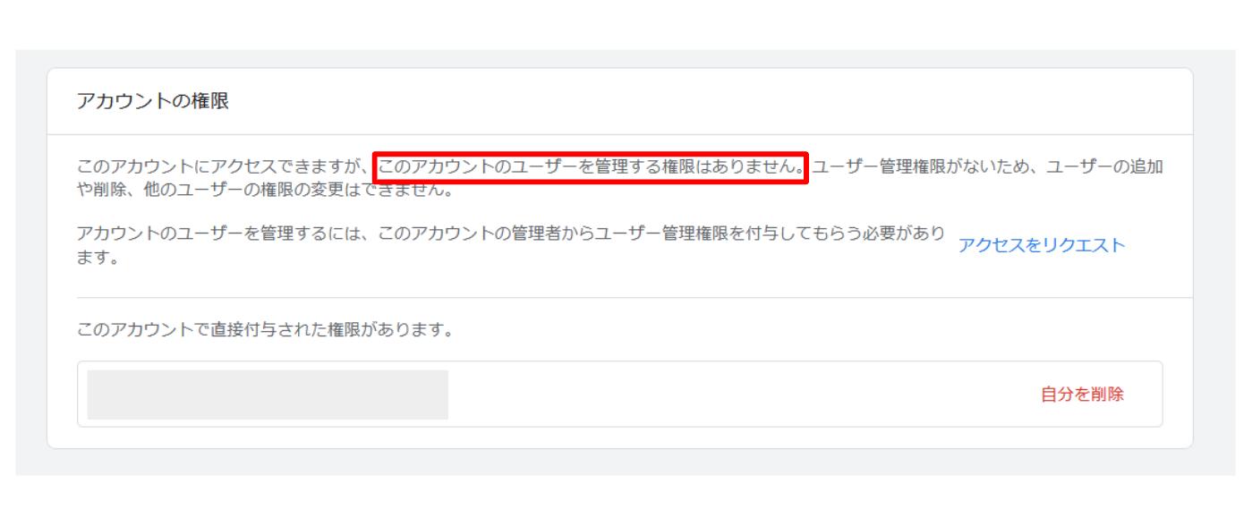 confirm-permission-002