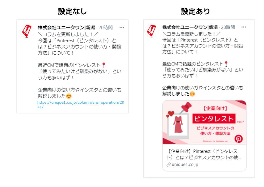 twitter-card-001