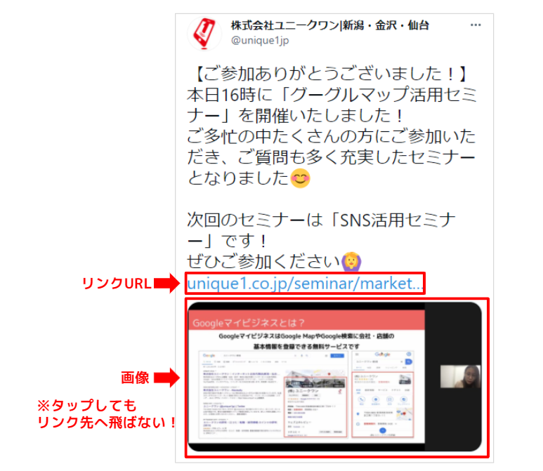 twitter-card-error-002