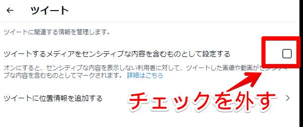 twitter-card-error-003